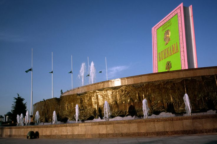 May 7, 2006 - Fountain and Ruhnama (The Book of the Soul) at Independence Park in the Turkmen capital of Ashgabat.